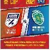 "Sporting CP disputa a ""Continental Cup"" este sábado"